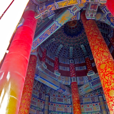 Temple of Heaven, Inside