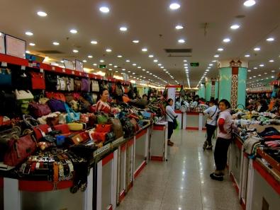 Honquiao Pearl Market