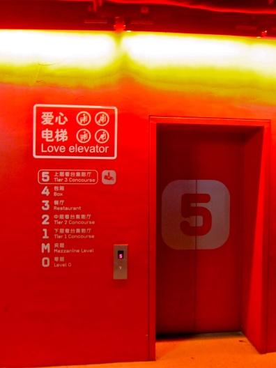 Love Elevator