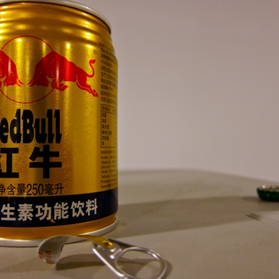 Chinese Red Bull Vitamin Drink